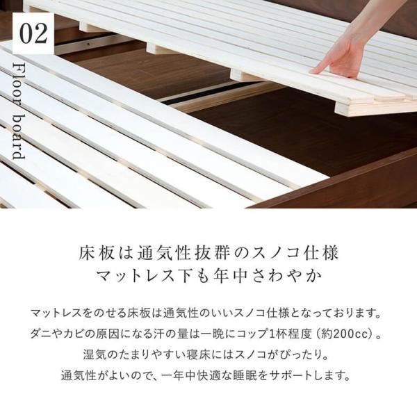 シングルベッド 木製ベッド カルディナ ウォールナット シングル 木製 すのこ 上質 シンプル エレガント 曲線 2段階 高さ調整 マットレス別売り|bed|08