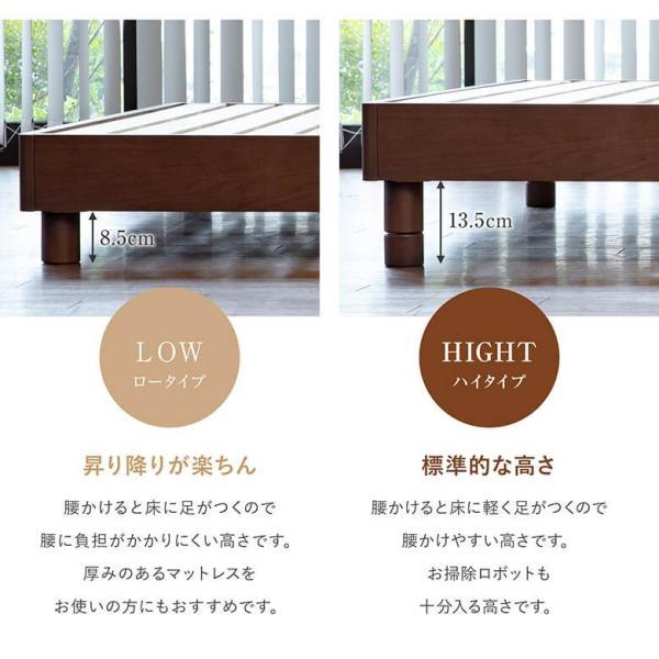 シングルベッド 木製ベッド カルディナ ウォールナット シングル 木製 すのこ 上質 シンプル エレガント 曲線 2段階 高さ調整 マットレス別売り|bed|10