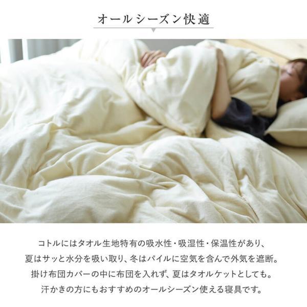 ボックスシーツ 国産シンカーパイル Cotor (コトル) ワイドダブルサイズ(150×200×35cm) |bed|07