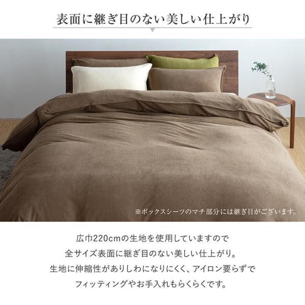 ボックスシーツ 国産シンカーパイル Cotor (コトル) ワイドダブルサイズ(150×200×35cm) |bed|08