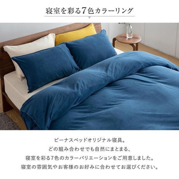 ボックスシーツ 国産シンカーパイル Cotor (コトル) ワイドダブルサイズ(150×200×35cm) |bed|09