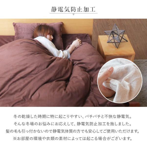 ボックスシーツ ワイドダブル マイクロファイバー 152×200×30cm あったか 冬用 シーツ 暖かい マットレスカバー ベッドシーツ ベットシーツ 静電気防止|bed|07