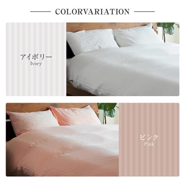 ボックスシーツ サテンストライプ ダブル (140×200×30cm) ベッドシーツ ベットシーツ ベッドカバー|bed|11