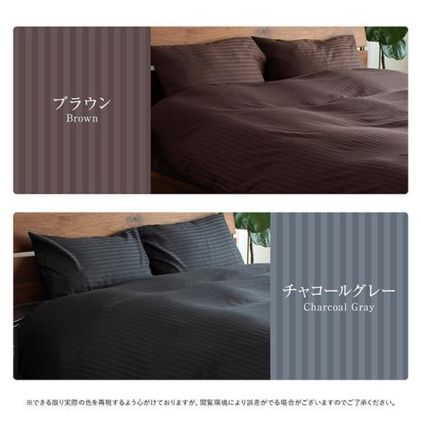 ボックスシーツ サテンストライプ ダブル (140×200×30cm) ベッドシーツ ベットシーツ ベッドカバー|bed|12