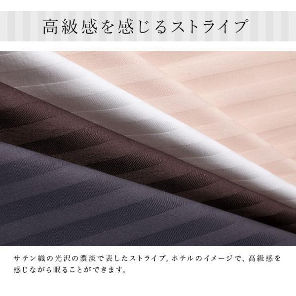 ボックスシーツ サテンストライプ ダブル (140×200×30cm) ベッドシーツ ベットシーツ ベッドカバー|bed|04