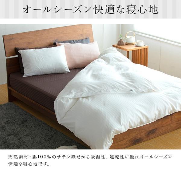 ボックスシーツ サテンストライプ ダブル (140×200×30cm) ベッドシーツ ベットシーツ ベッドカバー|bed|06