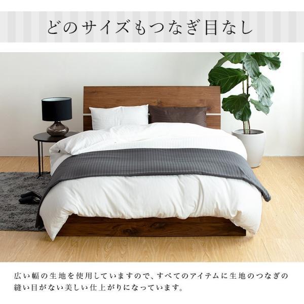 ボックスシーツ サテンストライプ ダブル (140×200×30cm) ベッドシーツ ベットシーツ ベッドカバー|bed|08