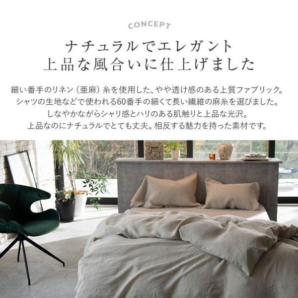 ボックスシーツ クイーン 麻100% ファインリネン ワンウォッシュ 160×200×30cm 上質 リネン シーツ ベッドシーツ ベッドカバー ナチュラル やわらか 軽量|bed|02