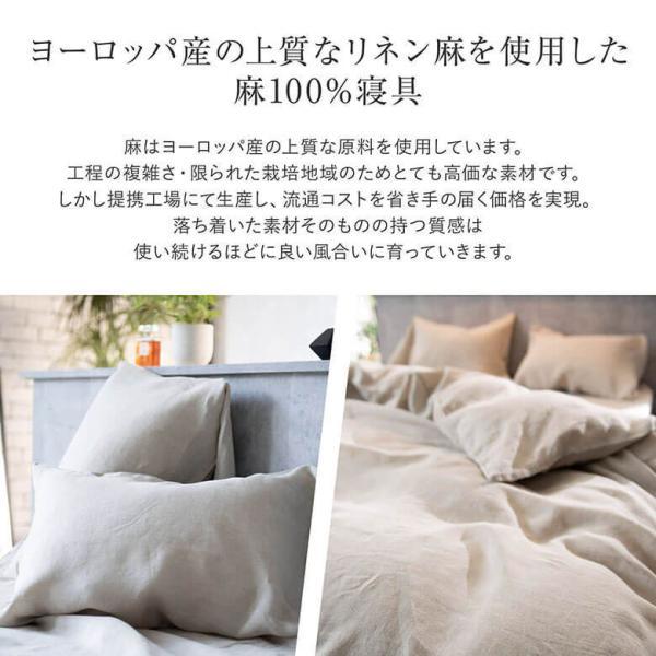 ボックスシーツ クイーン 麻100% ファインリネン ワンウォッシュ 160×200×30cm 上質 リネン シーツ ベッドシーツ ベッドカバー ナチュラル やわらか 軽量|bed|04