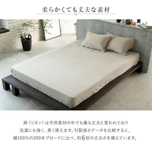 ボックスシーツ クイーン 麻100% ファインリネン ワンウォッシュ 160×200×30cm 上質 リネン シーツ ベッドシーツ ベッドカバー ナチュラル やわらか 軽量|bed|07