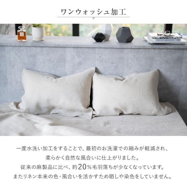 ボックスシーツ クイーン 麻100% ファインリネン ワンウォッシュ 160×200×30cm 上質 リネン シーツ ベッドシーツ ベッドカバー ナチュラル やわらか 軽量|bed|08