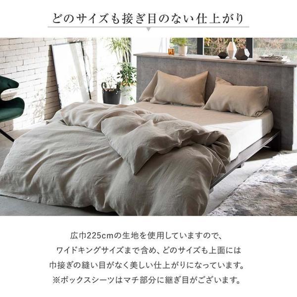ボックスシーツ クイーン 麻100% ファインリネン ワンウォッシュ 160×200×30cm 上質 リネン シーツ ベッドシーツ ベッドカバー ナチュラル やわらか 軽量|bed|09