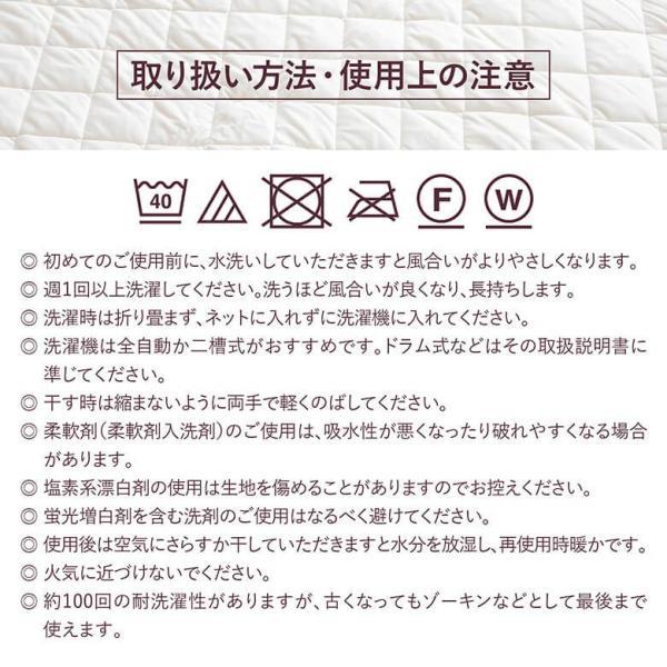 パシーマ キルトケット シングル 145×240cm 脱脂綿 ガーゼ 3層構造 日本製 ガーゼケット 肌掛けふとん タオルケット 綿100% pasima オールシーズン 丸洗いOK|bed|11