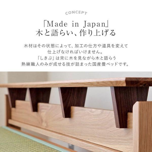 国産畳ベッド(セミダブル) しきぶ-shikibu- 組立設置付|bed|02