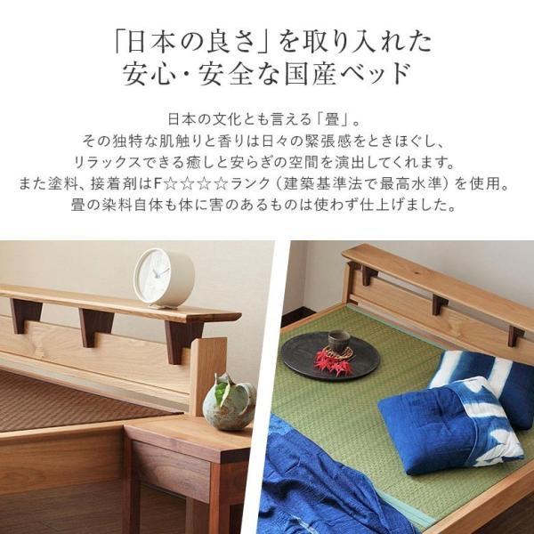 国産畳ベッド(セミダブル) しきぶ-shikibu- 組立設置付|bed|04