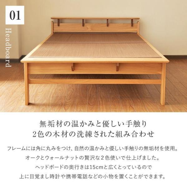 国産畳ベッド(セミダブル) しきぶ-shikibu- 組立設置付|bed|06