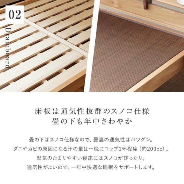 国産畳ベッド(セミダブル) しきぶ-shikibu- 組立設置付|bed|08