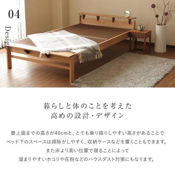 国産畳ベッド(セミダブル) しきぶ-shikibu- 組立設置付|bed|10