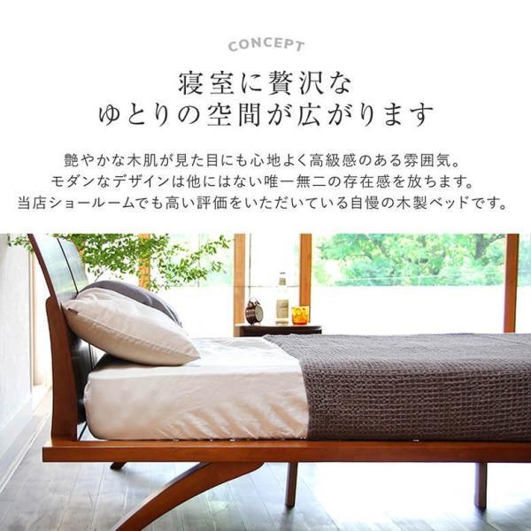 木製ベッド(クイーン) オアシス(ブラウン)マットレス別売り(フレームのみ) 組立設置付|bed|02