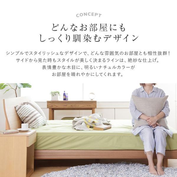 ダブルベッド ダブルベット グランデール ナチュラル ダブル 木製ベッド マットレス別売り 組立設置無料  フレーム|bed|02