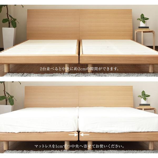 ダブルベッド ダブルベット グランデール ナチュラル ダブル 木製ベッド マットレス別売り 組立設置無料  フレーム|bed|11