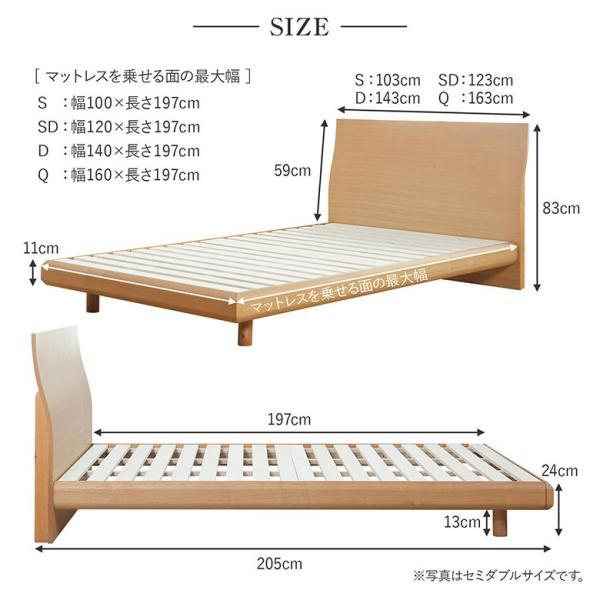 ダブルベッド ダブルベット グランデール ナチュラル ダブル 木製ベッド マットレス別売り 組立設置無料  フレーム|bed|12