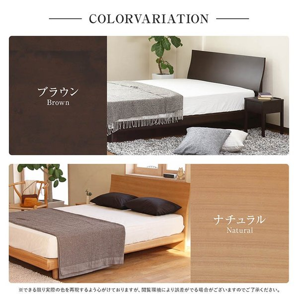 ダブルベッド ダブルベット グランデール ナチュラル ダブル 木製ベッド マットレス別売り 組立設置無料  フレーム|bed|13