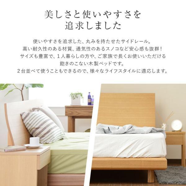 ダブルベッド ダブルベット グランデール ナチュラル ダブル 木製ベッド マットレス別売り 組立設置無料  フレーム|bed|04