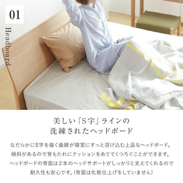 ダブルベッド ダブルベット グランデール ナチュラル ダブル 木製ベッド マットレス別売り 組立設置無料  フレーム|bed|06