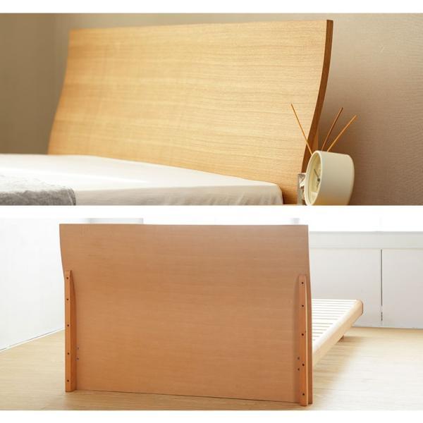 ダブルベッド ダブルベット グランデール ナチュラル ダブル 木製ベッド マットレス別売り 組立設置無料  フレーム|bed|07
