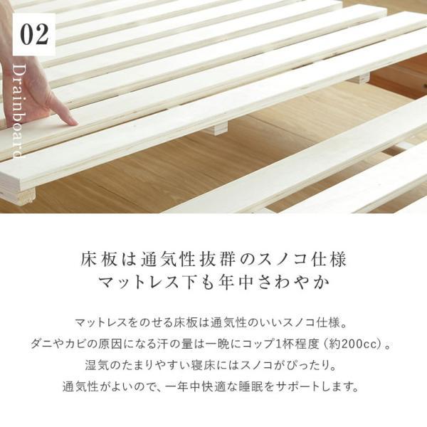 ダブルベッド ダブルベット グランデール ナチュラル ダブル 木製ベッド マットレス別売り 組立設置無料  フレーム|bed|08