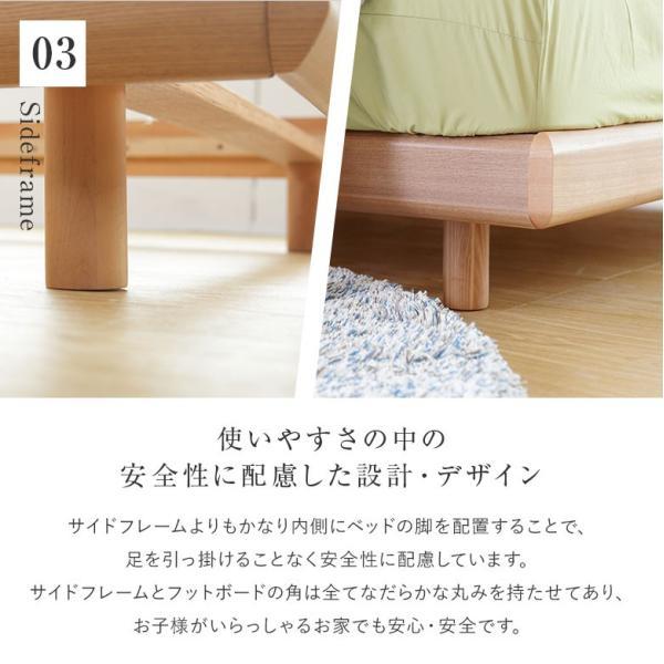 ダブルベッド ダブルベット グランデール ナチュラル ダブル 木製ベッド マットレス別売り 組立設置無料  フレーム|bed|09