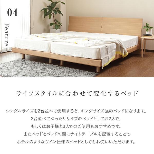 ダブルベッド ダブルベット グランデール ナチュラル ダブル 木製ベッド マットレス別売り 組立設置無料  フレーム|bed|10