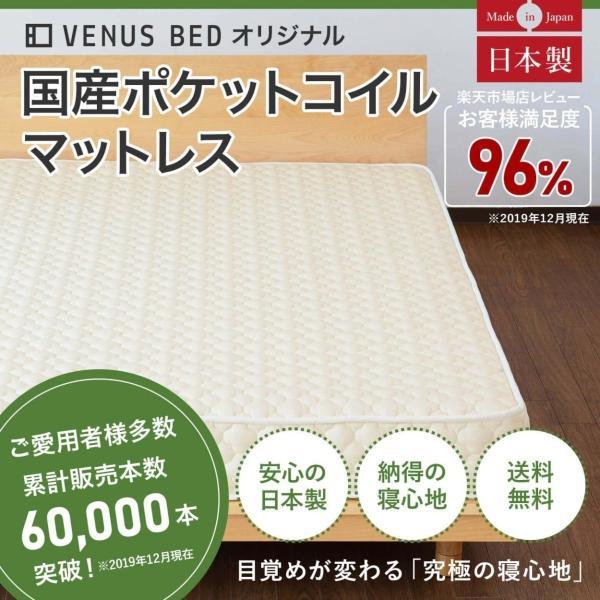 マットレス ポケットコイル ダブル 日本製 国産|bed|02