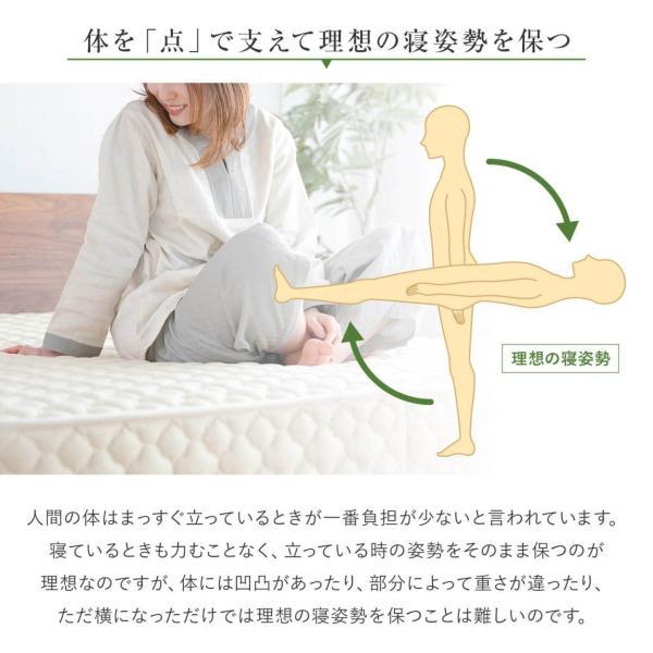 マットレス ポケットコイル ダブル 日本製 国産|bed|07