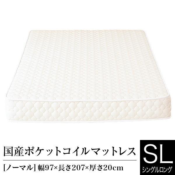 ポケットコイルマットレス シングルロング 国産 日本製 bed