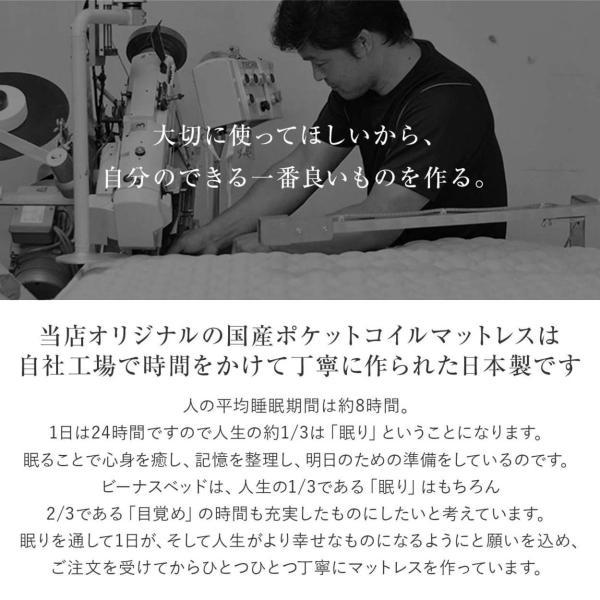 ポケットコイルマットレス ワイドダブルロング 国産 日本製|bed|13