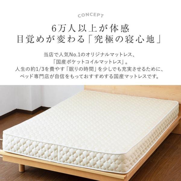 ポケットコイルマットレス クイーンロング (80cm×207cm)×2枚|bed|03