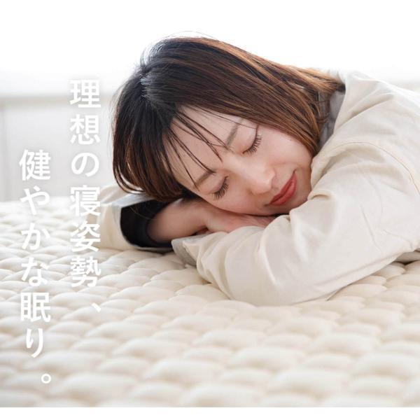 ポケットコイルマットレス クイーンロング (80cm×207cm)×2枚|bed|04