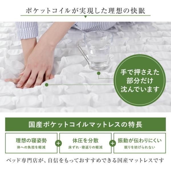 ポケットコイルマットレス クイーンロング (80cm×207cm)×2枚|bed|09