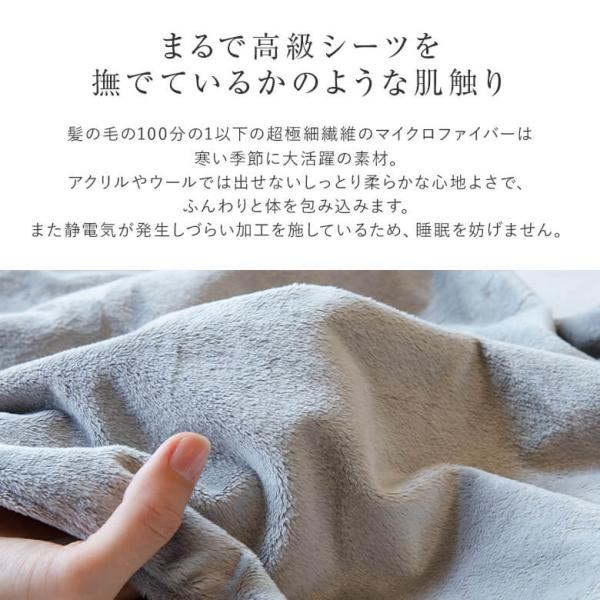 掛け布団カバー シングル マイクロファイバー 150×210cm  あったか 冬用 暖かい 掛布団カバー 掛カバー 掛けカバー 掛ふとんカバー  静電気防止|bed|04