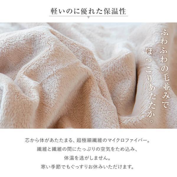 掛け布団カバー シングル マイクロファイバー 150×210cm  あったか 冬用 暖かい 掛布団カバー 掛カバー 掛けカバー 掛ふとんカバー  静電気防止|bed|06