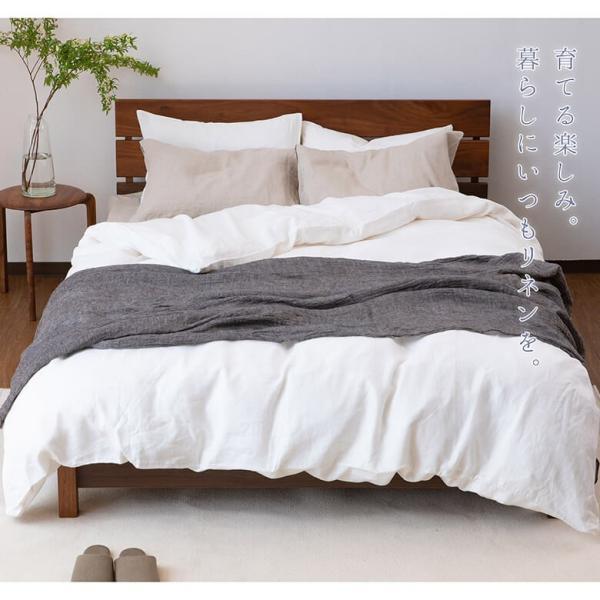 掛け布団カバー(キング230×210cm) フレンチリネンLa.chic(ラシック)|bed|03