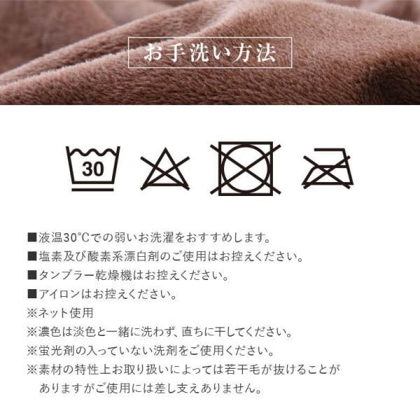 ボックスシーツ シングル マイクロファイバー 100×200×30cm あったか 冬用 シーツ 暖かい マットレスカバー ベッドシーツ ベットシーツ 静電気防止|bed|13