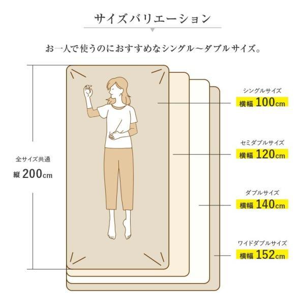 ボックスシーツ シングル マイクロファイバー 100×200×30cm あったか 冬用 シーツ 暖かい マットレスカバー ベッドシーツ ベットシーツ 静電気防止|bed|10