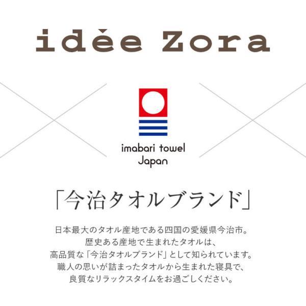ボックスシーツ ダブル 140×200×30cm イデアゾラ イデゾラ idee Zora 今治 タオル コットン|bed|03