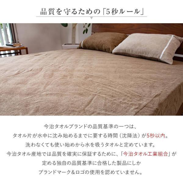 ボックスシーツ ダブル 140×200×30cm イデアゾラ イデゾラ idee Zora 今治 タオル コットン|bed|08