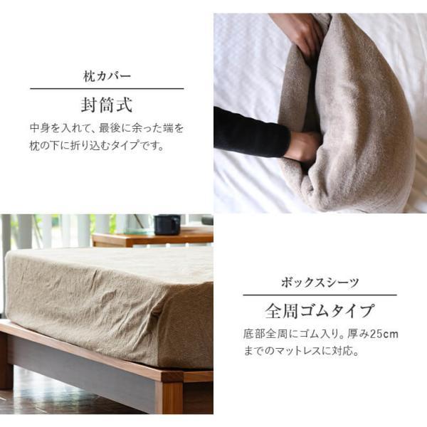 ボックスシーツ ダブル 140×200×30cm イデアゾラ イデゾラ idee Zora 今治 タオル コットン|bed|09