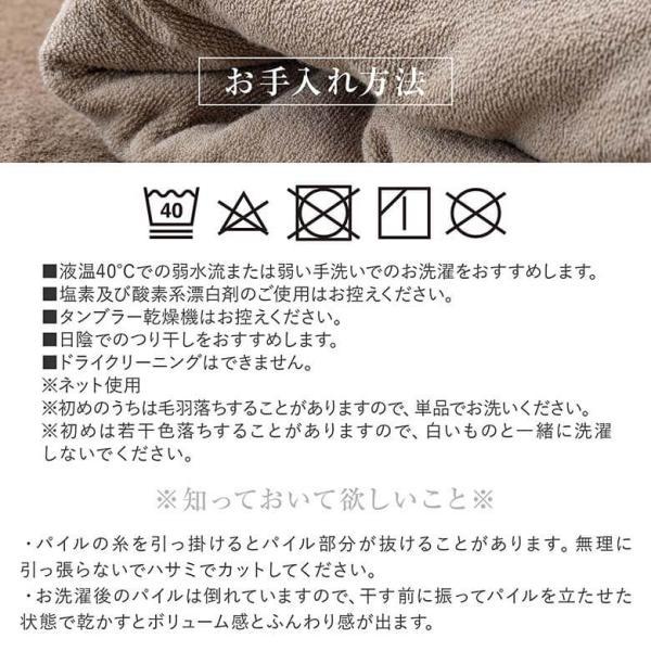 ボックスシーツ ダブル 140×200×30cm イデアゾラ イデゾラ idee Zora 今治 タオル コットン|bed|10