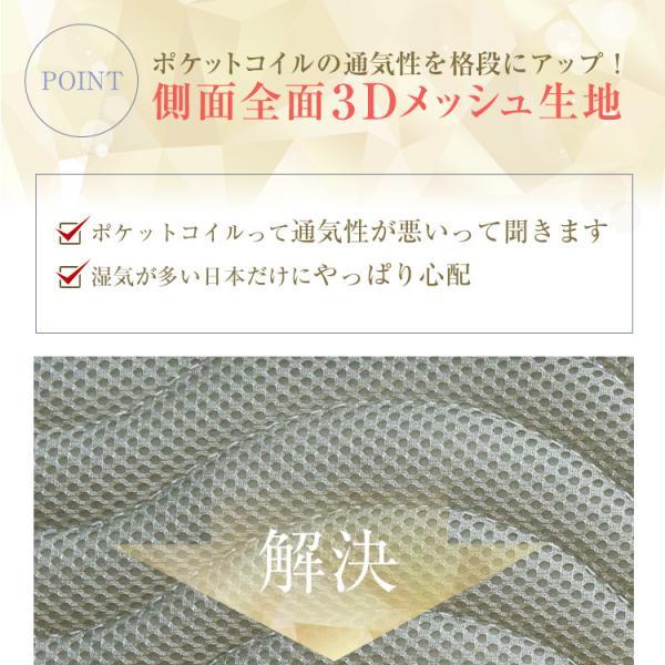 マットレス ポケットコイル シングル または 85スモールシングル ベッド用 ポケットコイルマットレス BB101P EN101P|bedandmat|13